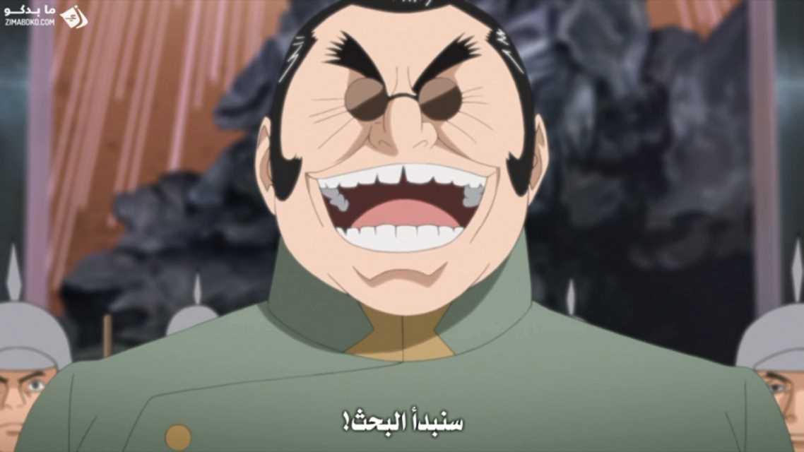 الحلقة 143 من أنمي بوروتو: ناروتو الجيل التالي Boruto: Naruto Next Generations مترجمة