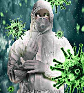 Coronavirus kaise aaya