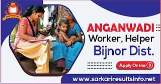 UP Aganwadi Worker Bijnor District