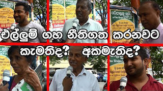 Are you for against gallows being legalised or not? People's voice.
