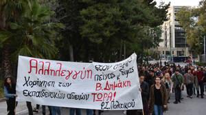 Σε απεργία πείνας ξανά ο κρατούμενος φοιτητής Βασίλης Δημάκης