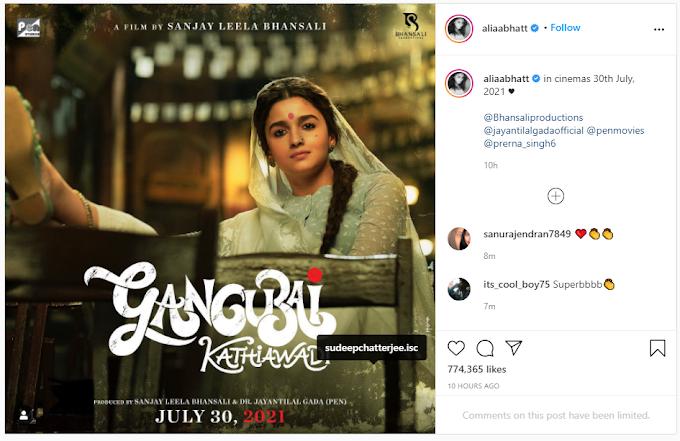 Gangubai Kathiawadi एक हिन्दी जीवनी अपराध फिल्म  है