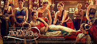 Mamangam First Look Poster 4