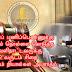QATAR AIRWAYS பணிப்பெண்ணுக்கு பாலியல் சேஷ்டை செய்தவருக்கு  2 வருடம் சிறை, 1 இலட்சம் றியால்கள் அபராதம்!