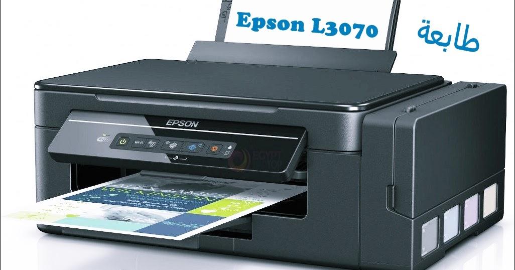 برنامج epson scan مجانا