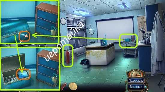 в помещении проекторной берем пилу в ящике, открыв его долотом и молотком