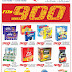 City Centre Kuwait - 900 Fils Promotions