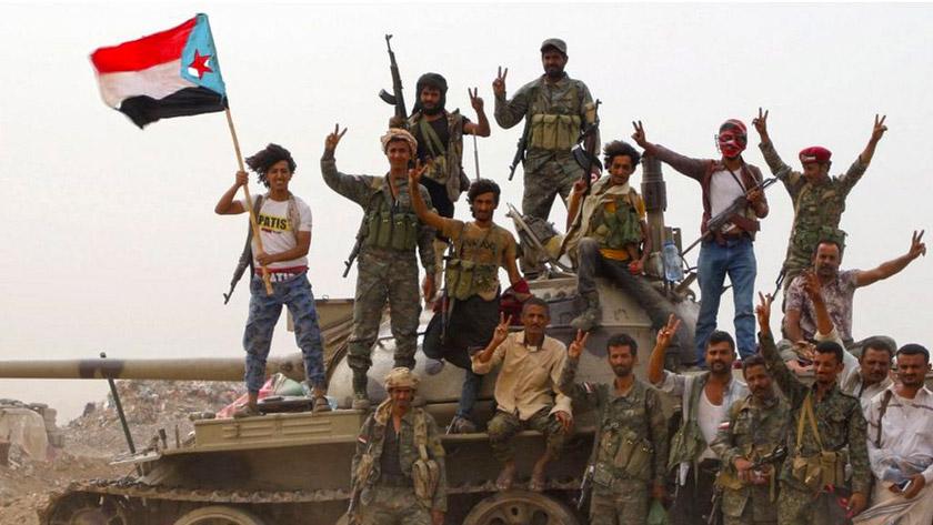 Громадянська війна в Ємені