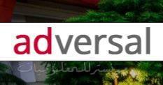 شركة اعلانات Adversal