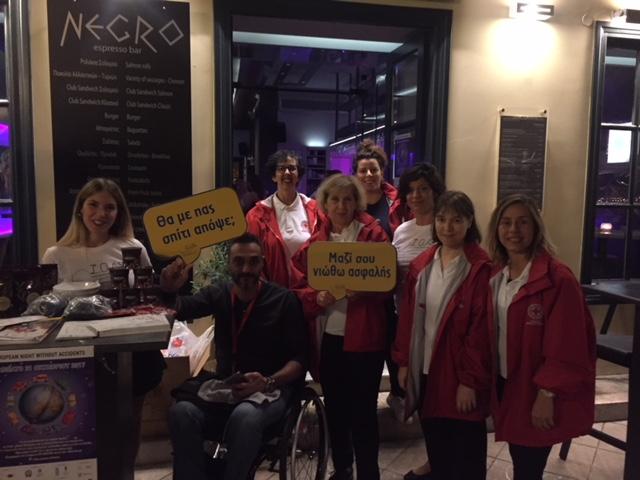 """""""Ευρωπαϊκή νύχτα χωρίς τροχαία ατυχήματα"""" και στο Ναύπλιο"""