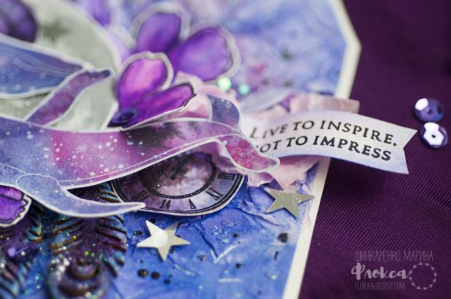 handmade card inspire, Мистический фиолетовый, Mystical violet