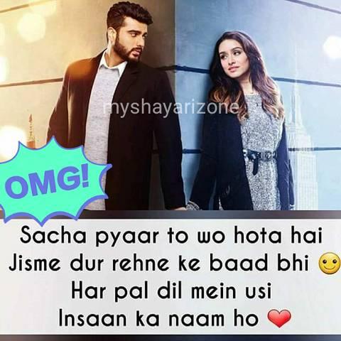 Saccha Pyaar True Love Shayari Pic