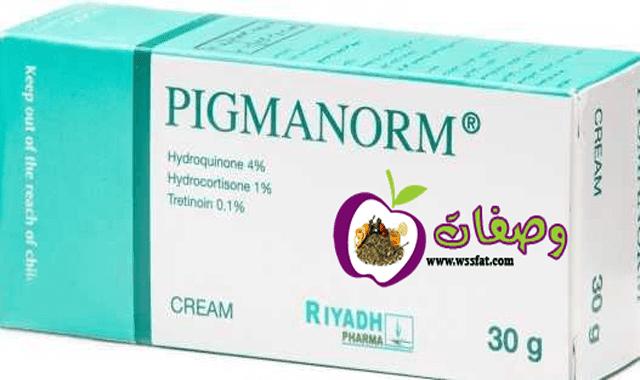 بيجمانورم كريم