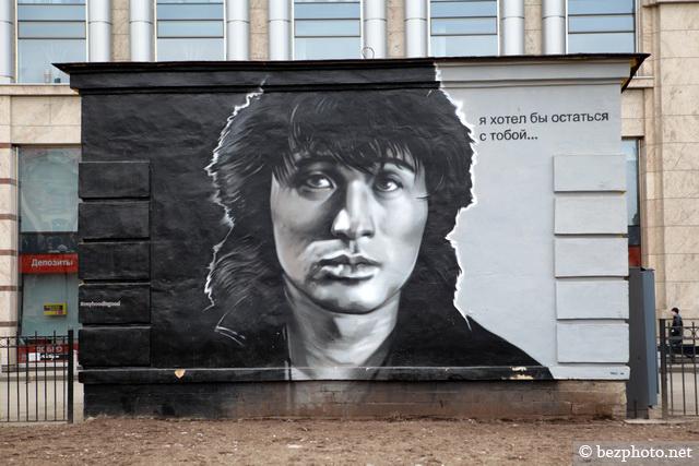 граффити цоя в питере