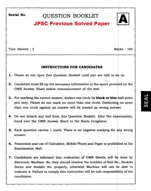 jpsc-solved-paper