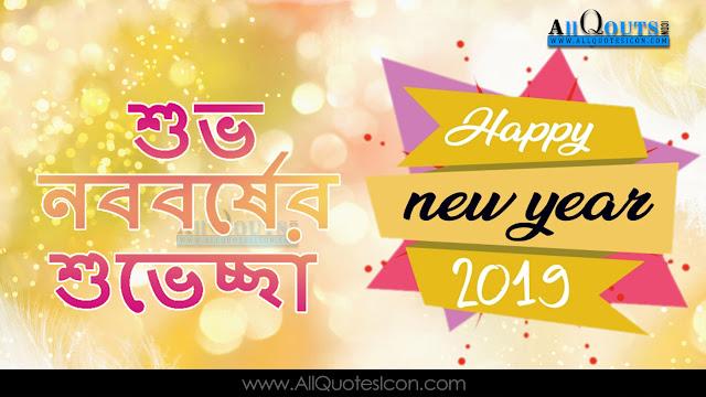 Telugu-Happy-New-Year-2019-quotes-Whatsapp-dp-images-Facebook-Pictures-Balala-Dinostavam-Subhakamkshalu-Telugu-Quotes-inspiration-life-motivation-thoughts-sayings-free
