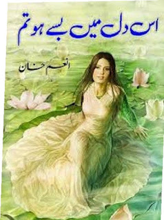 Is Dil Me Base Ho Tum by Anum Khan is a Romantic Urdu Novel