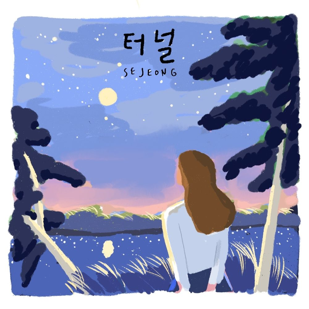 SEJEONG (gugudan) – Dingo X SEJEONG – Single