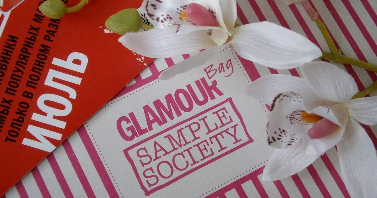 GlamourBag №7 Июль 2016 г. Состав/фото ... - Irisss Beauty Blog
