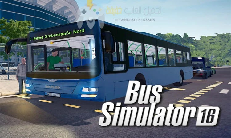 تحميل لعبة محاكي الباصات Bus Simulator 16 للكمبيوتر من ميديا فاير