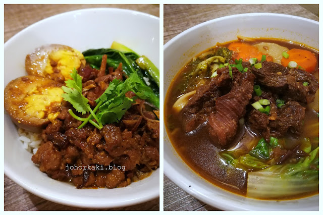 Taiwanese-Beef-Noodles-Braised-Pork-Rice-Taiphoon-Formosa-Cuisine-Sutera-JB