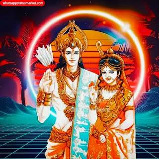 jai shree ram wallpaper download