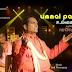 Ummai Paadava - உம்மை பாடவா :- Ps. Prabhu Isaac
