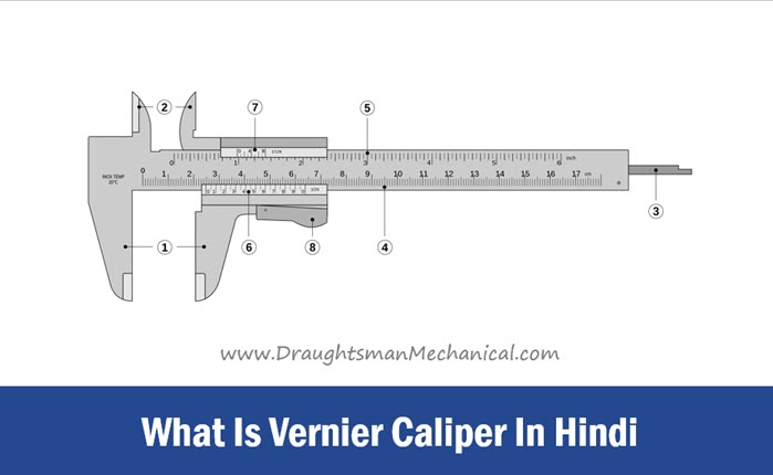 vernier-caliper-in-hindi
