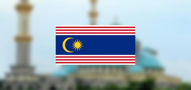 Jadual Cuti Umum Kuala Lumpur 2021 (Hari Kelepasan Am)