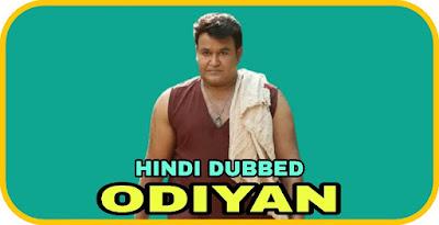 Odiyan Hindi Dubbed Movie