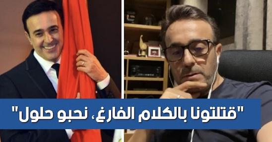 """بالفيديو / صابر الرباعي ينفعل ويتشنّج بسبب الوضع في تونس :""""قتلتونا بالكلام الفارغ، نحبو حلول"""""""