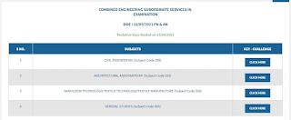 TNPSC CESSE JE & JDO Answer Key 2021