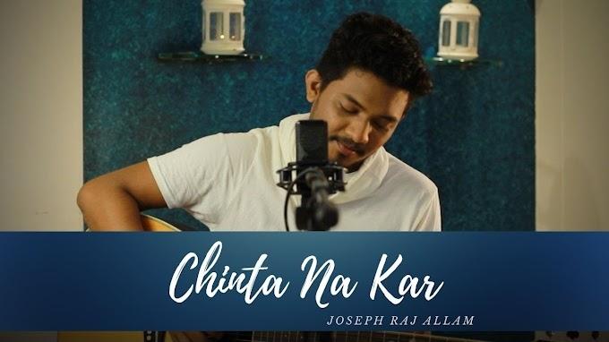 Chinta Na Kar (  चिंता न कर  )  [ Joseph Raj Allam ] New Christian Hindi Song Lyrics