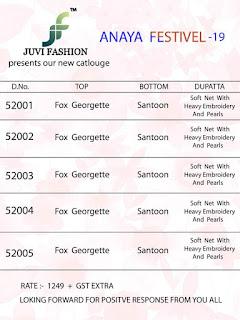Juvi Fashion Festivel 19 Pakistani Suits wholesale