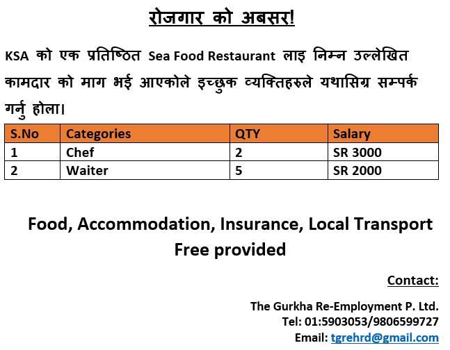 Jobs in Saudi Arabia Sea Food Restaurant for Nepali, salary NRs 93,880