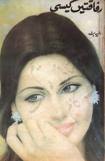 Rafaqaten kesi by Razia Butt pdf.
