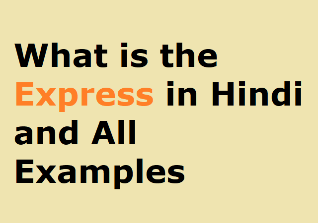 What is the Express in Hindi and All Examples - एक्सप्रेस को हिन्दी मे जानिए
