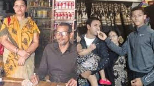 Yashasvi Jaiswal Family