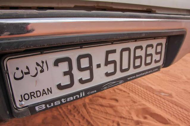معلومات هامة عن ايجار سيارات في الاردن