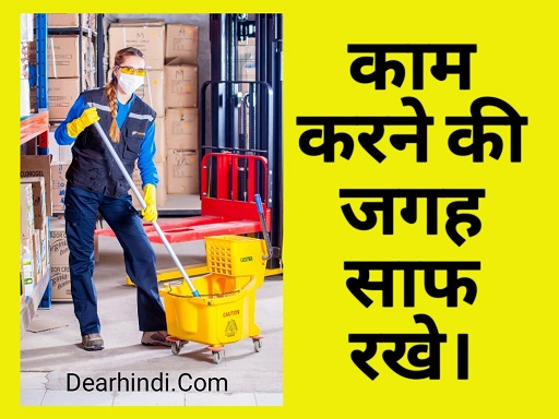 safety images in hindi