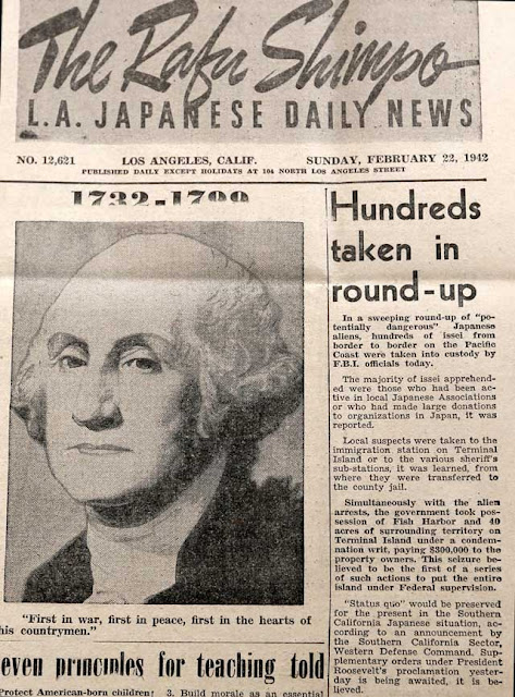 LA Japanese Daily News, 22 February 1942, worldwartwo.filminspector.com