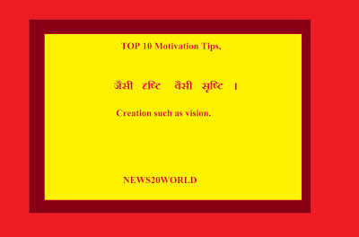 TOP 10 Motivation Tips,