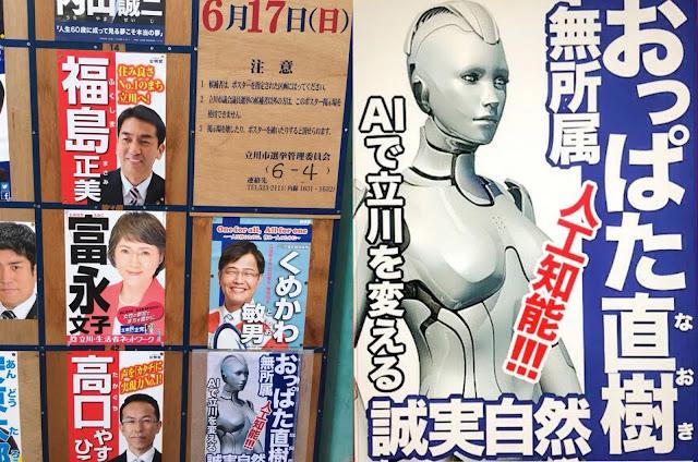 tokyo ai candidate