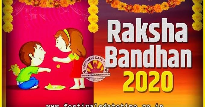 😀😂😁👍👍2020 का रक्षा बंधन,Raksha Bandhan of 2020.