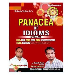 Rakesh Yadav Pancacea of Idioms