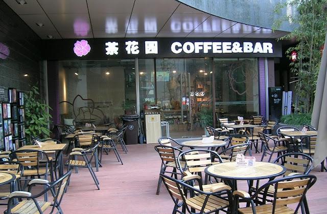 ローカル・コーヒーショップ1