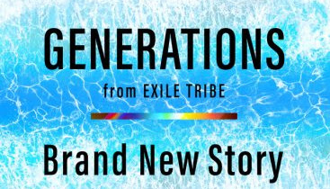 [Download] GENERATIONS from EXILE TRIBE – Brand New Story (Single) 『Kimi to, Nami ni Noretara Theme Song』