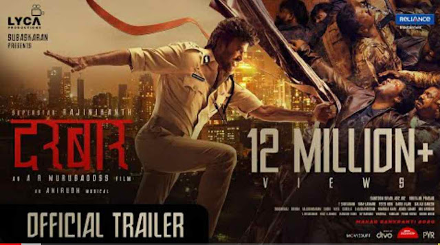 Darbar Full Hindi Movie Download Leaked By Cinevood Movies