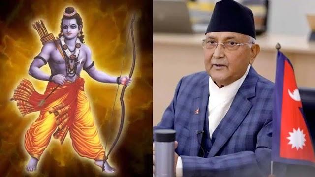 ராமர் ஒண்ணும் 'இந்தியர்' கெடையாது... உண்மையான அயோத்தி 'எங்க' நாட்டுல தான் இருக்கு...  நேபாள பிரதமர்!