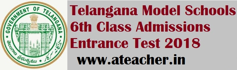 Telangana Model School 6th Class Online Entrance Test 2018
